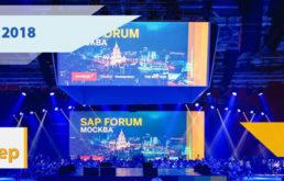 SAP_Forum_2018