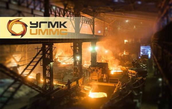 АО ″Уральская горно-металлургическая компания» (УГМК)″: Электронный документооборот с использованием решений Docflow Solutions